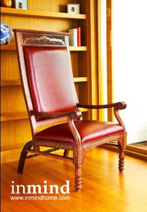 Ghế giám đốc [Presidential Chair]